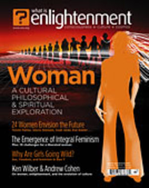 Enlightennext_womensissue